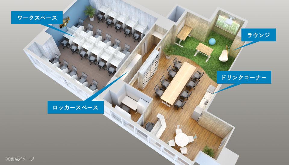 勉強カフェ 吹田江坂スタジオ